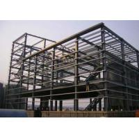 China Steel Structural Steel Frame Workshop (S-S 023) wholesale