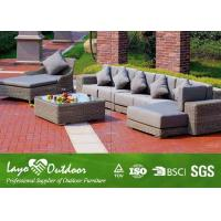 China Contemporary Resin Wicker Outdoor Furniture Set With 1pc Double Corner Sofa 1pc Tea Table wholesale