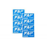 China Pre Printed Self Adhesive Labels , Waterproof Vinyl Self Adhesive Labels wholesale