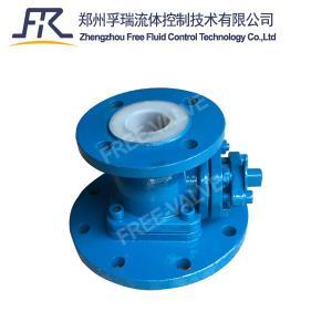 China Discharging Lining Fluorine Ball Valve,FluorineLinedBallType dischargingValve wholesale