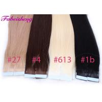China Colored Russian Virgin Seamless Tape In Hair Extensions No Shedding 100% Unprocessed wholesale