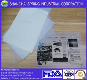 China Positive Screen Inkjet Clear Printing Film for ImageSetting WaterProof Inkjet Clear Film/Inkjet Film wholesale