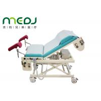 China Height Adjuatable Gynecological Exam Table With Electric Power , Long Life wholesale