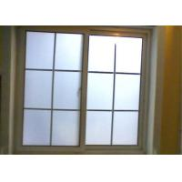 China Decorative Frosted Safety Glass Tinted Tempered Glass For Partition Walls wholesale