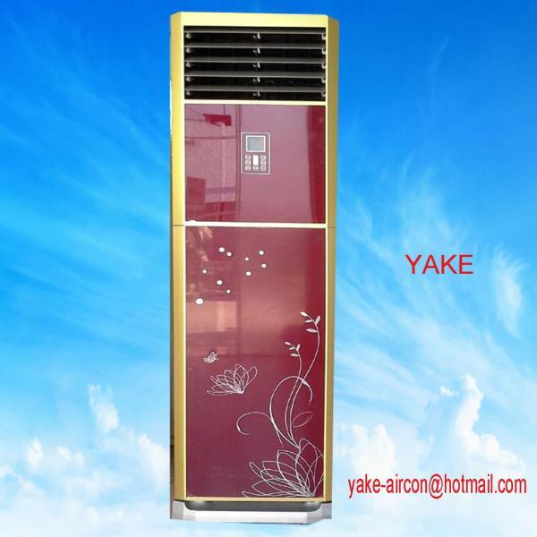 toshiba air conditioner remote control images. #0486C7