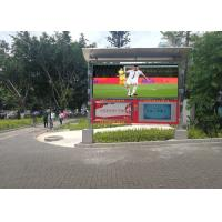 China Digital Outdoor LED Billboard Electric Signs  For Russian World Cup With High Brightness wholesale