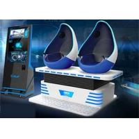 Buy cheap Double Seater Egg Machine Simulator , 9D VR MachineWith Free Vision from wholesalers