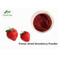 China Natural Freeze Dried Strawberry Fruit Powder Natural Flavour Rich Nutrition wholesale