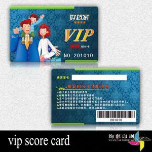 China Standard Size PVC Plastic Barcode Cards CMYK Hospital Medical Card wholesale
