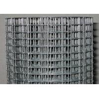 PVC Coated Wire Welded Mesh Rolls 1 Inch 2 x 2cm Used For Mesh Fence