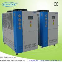 China Packaged Type Air Cooled Industrial Water Chiller Water Outlet 5~20℃ Use For Factory wholesale