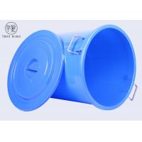 China B280L Households Plastic Rubbish Bins , Storage Round Bucket With Lid For Collection wholesale