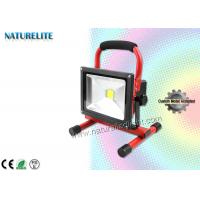 China Good Quality COB 50W Led Portable Rechargeable Flood Lights for Camping, SOS, Car Maintenance,ect wholesale