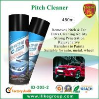 China Professional Car Cleaning Chemicals And 450ml Car Coating Pitch Cleaner on sale