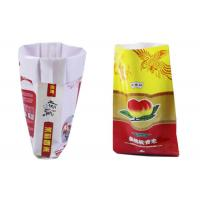 China Agricultural Soil Packaging Bags , Collapsible Fertilizer Bags UV Resistant on sale