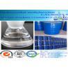 China Hydroxyethyl Methylacrylate Colorless Transparent Liquid CAS 868-77-9 C6H10O3 wholesale