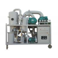 China Two Stage Transformer Oil Purification Machine 6000 Liters /H  High Efficiency wholesale