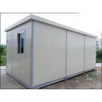 China Accommodation Container For House / Storage / Office / Camp / Shelter wholesale