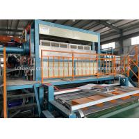 China Large Capacity Automatic Paper Pulp Tray Machine / Egg Tray Manufacturing Machine wholesale