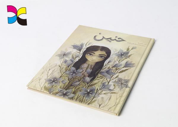 Quality Sewing Binding Hardcover Cookbook Printing , Coloring Recipe Book Printing Service for sale