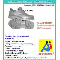 China KW2001 ▬  goodyear welt  safety shoes / non-safety shoes,CE;EN ISO20345/20347 on sale