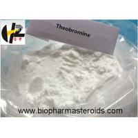 China 83-67-0 Fat Loss Chemical Food Additives Diurobromine Santheose Theobromine wholesale