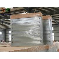 China North&Husbandry-Ventilation - Munters - ventilate, poultry, ventilation, cooling, chicken wholesale