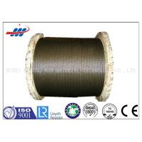 China 8x19S+FC Elevator Steel Wire Rope , Elevator Electrical Cable Dia 6 - 22mm on sale