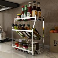 China Kitchen cabinet 3 Tier 40 jars stainless steel Spice Rack wholesale