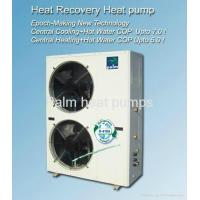 China high COP 7, provide hot water free, air source heat recovery heat pump wholesale