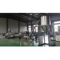 China High Efficiency Bottle Plastic Extrusion Lines 380V 1 Year Warranty 	Recycling Granulator Machine wholesale