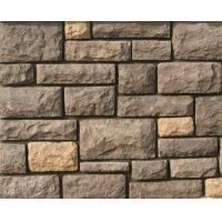 China Cultured Stone Veneer,Wall Stone Covering. on sale