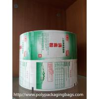 China Automatic Packaging Plastic Film Rolls With Custom-Made Design For Food Or Gel on sale