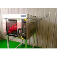 China High Durability Bakery Convection Oven Automatic Spray System Less Energy wholesale