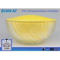 China Colour Removal Yellow Powder Poly Aluminium Chloride PAC For Drilling Mud Additive Armenia wholesale