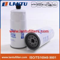 Yuchai Fuel Filter612630080205 from factory