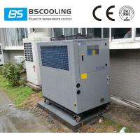 China CE certificated 6 tons small air cooled chillers for plastic and injection mould wholesale
