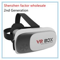 China mojing baofeng vr box VR II virtual reality 3d glass for smart phone adroid ios 2016 NEW wholesale