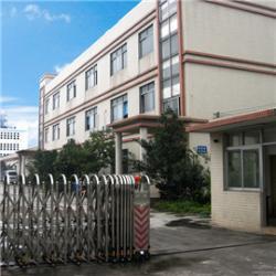 Shandong HRHD Technology CO.,LTD