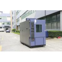 China 7 Inch Digital Touch Screen Thermal Cycling Chamber for  Photovoltaic & Solar Panel wholesale