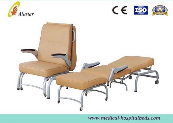 most comfortable folding chair images : hospitalfurniturechairsluxurymedicalstrongstylecolorb82220foldingchairstrongforpatientsnightaccompanyalsc06 from frbiz.com size 700 x 500 jpeg 33kB