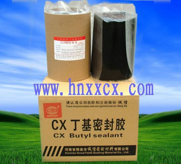 Quality waterproof black butyl caulking sealant for sale