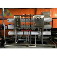 China Movable Marine Reverse Osmosis Water Maker Yacht Desalination System Long Span Life wholesale