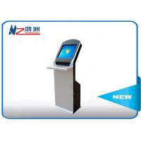China Foreign currency exchange touch screen information retail mall kiosk wholesale