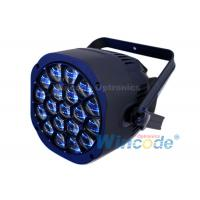 Buy cheap Indoor 19*15W RGBW 4 in1 Disco Stage Light for Events Show Zoom Bee Eye Par from wholesalers