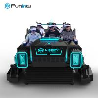 China 3.8KW 9D Virtual Reality Cinema VR Interactive Shooting Games For Kids wholesale