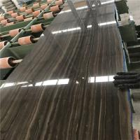 China Home Brown Wooden Marble Slab Thickness Corrosion Resistant Design wholesale
