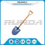 China Railway Steel Long Handle Spade Shovel/ Garden Spade S503 For Farm Digging wholesale