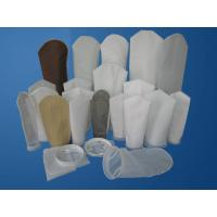 China High Efficient Micron Liquid Filter Bag 0.5μM -2500μM For Liquid Filtration on sale