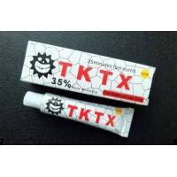 Professional White TKTX Skin Numbing Cream 35% Permanent Makeup Tattoo Pain Killer